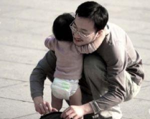 День отца в Японии