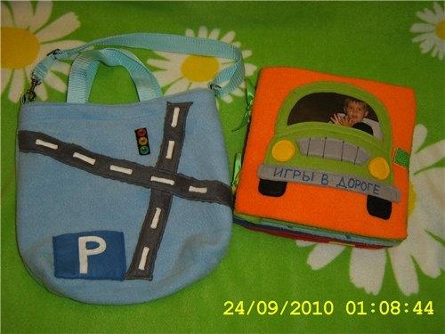 Книжка в сумке «Игры в дороге»