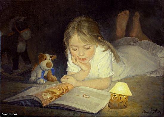 Поучительные стихи про сон
