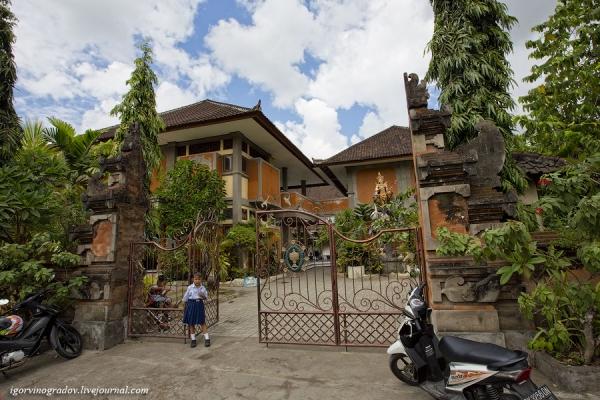 Самая позитивная школа Индонезии!