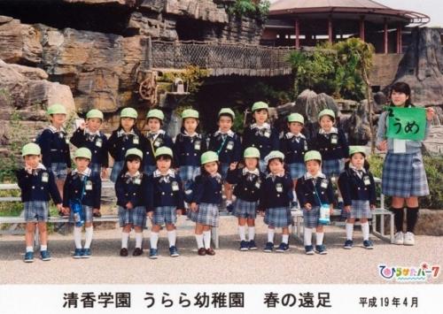 Дошкольное воспитание в Японии
